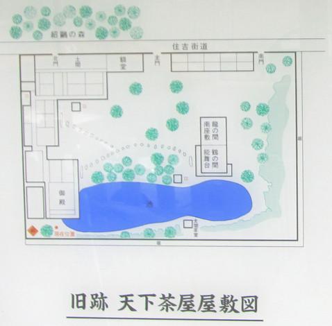 Jyouou5