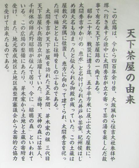 Jyouou6_2