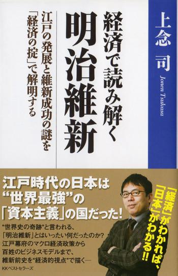 Jyounennsann1