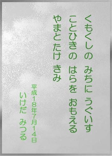 Photo_130