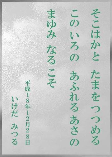 Photo_226