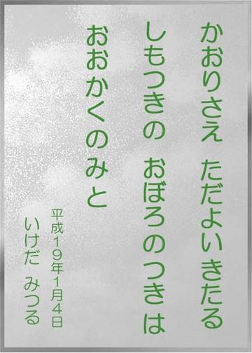 Photo_229