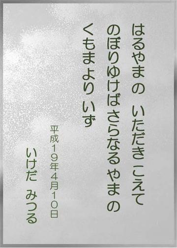 Photo_323