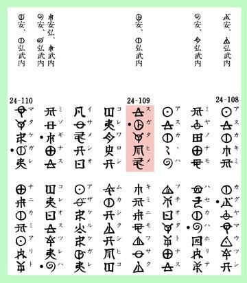 Sugatahime1_1