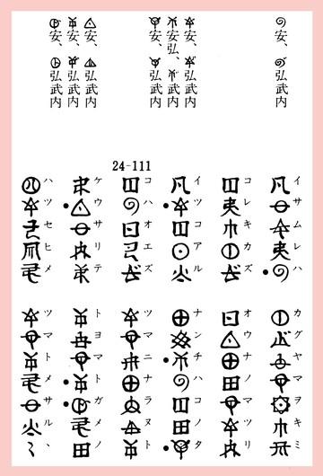 Sugatahime2_2